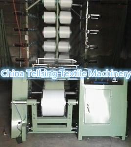 Buy cheap good quality warper machine for winding yarn thread such as  pp,terylene,nylon etc.China company tellsing from wholesalers