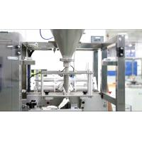 China Powder material automatic weighing and packing machine for medical products, food products on sale