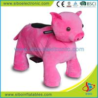 Best Stuffed Animal Ride Electric Shop Display Animal Animal Kiddie Rides wholesale