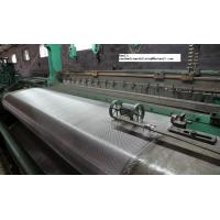 China stainless steel mesh on sale