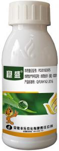 Best Trinexapac-Ethyl25%ME,Plant Growth Regulator ,Used For The Prevention Of Lodging In Cereals ,Turl And Sugar Cane wholesale