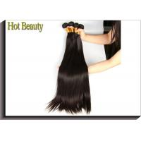 Buy cheap Brazilian Straight 1pc Remy Human Hair Extension Natural Black  No Tangling No Shedding product