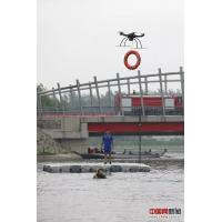 Best Emergency Saving Life Goods Rescue Defense Professional Hexacopter Uav Drone wholesale