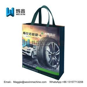 Best Recycle  Eco-FriendlyShopping Non-Woven  Shopper Laminated Non Woven Bag wholesale