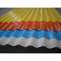 Best Colour coated corrugated roofing sheet for constructed wholesale
