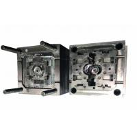 Best High Technical Precision Injection Molding Use In Electronic Product wholesale