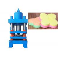 Best 4-6 Molds/Min Camphor Tablet Making Machine 100 Ton Stepless Adjustment Working Stroke wholesale