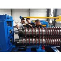 Best Electric Control System Contol Steel Metal Coil Slitting Line 0 - 80m/min wholesale