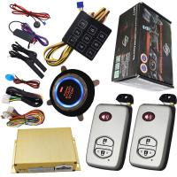 China Auto Car Engine Start Stop System Kit Keyless Ignition Solution Smart Phone Door Locks on sale