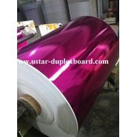 China Double colour aluminum foil paper for sugar packing on sale