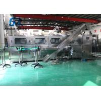 China Stainless Steel 5 Gallon Water Bottling Machine 20l Water Jar Plant 0.4-0.6 Mpa on sale