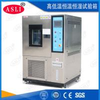 Best -70C To 150C Temperature And Humidity Equipment For Rubber Plastic Parts wholesale