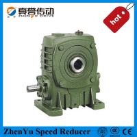 China High Speed Industrial Helical Gear Reducers / Worm Reduction Gearboxes on sale