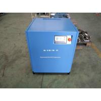 Cheap Durable Oil Free Compressor Pharmaceutical Manufacturing And Packaging for sale