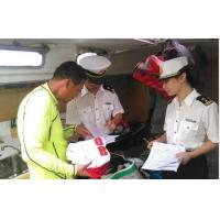 China Pet Cat food Export and import to China Customs Clearance & Declaration Agency Service in Hong Kong on sale