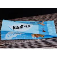 China Thickness 0.09MM Plastic Cookie Bags , Biscuits Custom Printed Snack Bags on sale