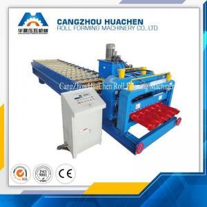 Buy cheap PPGI Colored Glazed Tile Roll Forming Machine 380V 50HZ 3phase , 3000kg-20000kg product