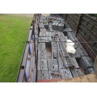 Buy cheap Φ2.6m High Cr Shell Mill Liner Castings For Cement Mill Hardness More than HRC52-65 product