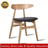 China Hansen wood dining chair for restaurant hotel event leather modern dining chair restaurant chairs and table on sale