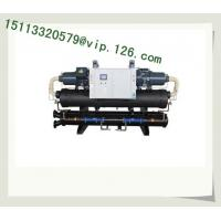 Best Dual Screw Compressor Chillers/ Industry Central Chiller/Screw Water Chiller For Pakistan wholesale