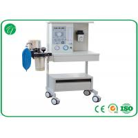 Hospital Medical Gas Virtual Anesthesia Machine , Circle System Anesthesia Machine Automaticlly