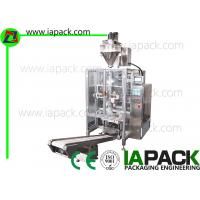 Best Baby Food Powder Packaging Equipment Automatic Weighing PLC Control wholesale