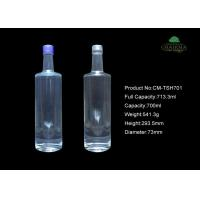 Best 700 ML transparent round  bottle for Gin wholesale