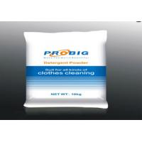 Best OEM Laundry Detergent Powder Personal Care For Washing Clothes Apparel wholesale