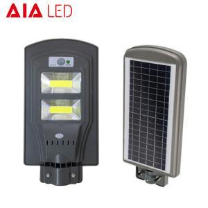 China hot sale IP65 COB 40W PIR solar led street light fixture outdoor led solar road light on sale