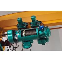 Best Light Weight Electric Wire Rope Hoist For Single Girder Overhead Cranes / Gantry Cranes wholesale