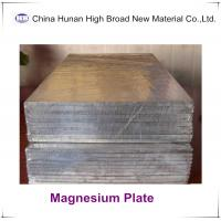 Best 99.9% Pure Magnesium Plate / Sheet Corrosion Resistance Max Width 600mm wholesale
