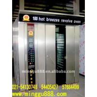 Best Electric Rotary bakery oven wholesale