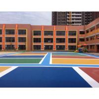 China Kindergarten Outdoor Playground Epdm Rubber Granules Flooring Materials on sale