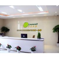 Leawell Medical Co.,Limited