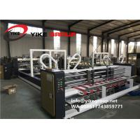 China Corrugated Carton Folder Gluer Machine Fully Automatic Siemens System on sale