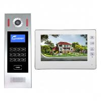 China 7 LCD panel mount kit door phone intercom building apartment video door entry system doors with vision panel on sale