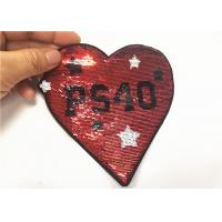 China Laser Cut Border Sequin Patches For Clothes Eco Friendly Recycled Material on sale