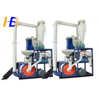 Best Rubber Grinding Pulverizer Machine , High Wear Resistance Tyre Recycling Machine wholesale