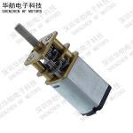 Best 15mm Diameter 12 Volt Gear Reduction Motor GM13-030SA8300115 Customized Voltage wholesale