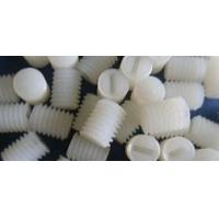 Best M4 Slotted Plastic Nylon Set Screws Threaded Bolt For Insert White Color wholesale