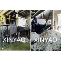 Buy cheap Removable Hopper Automatic Plastic Shredder Machine For Waste PET Filament from wholesalers