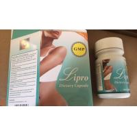 Best Lipro Dietary Natural Slimming Capsule Food GMP Standard No Any Side Effect wholesale
