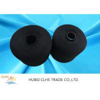Best Black Spun Dyed Polyester Yarn High Strength  Abrasion Resistance For Jeans wholesale