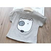 Best Anti Pilling Striped Cotton Kids T Shirts 1.6 Kg Embroidered Technics wholesale
