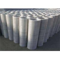 Best 304 Woven Stainless Steel Crimped Wire Mesh Square Hole For 1-2m Width wholesale