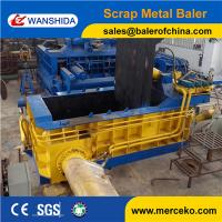 Best Scrap Steel Pipes sheets Metal Baler Machine Customiz accepted Y83-200 wholesale