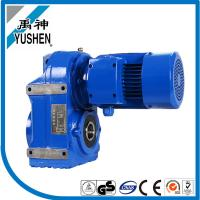 China Compact Structure F series of Parallel Shaft-Helical Gear Motor on sale