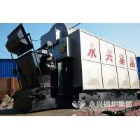 Best Single Drum Coal Fired Steam Boiler High Capacity 1 Ton 2 Ton Per Hour wholesale