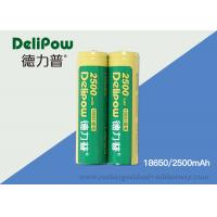 Buy cheap OEM / ODM 18650 Rechargeable Battery , High Capacity 18650 Battery product