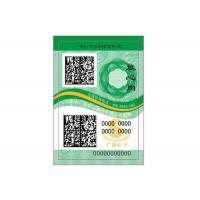 Buy cheap 2D Code Anti Counterfeit Labels , Anti Theft Labels With Special Ink And from wholesalers